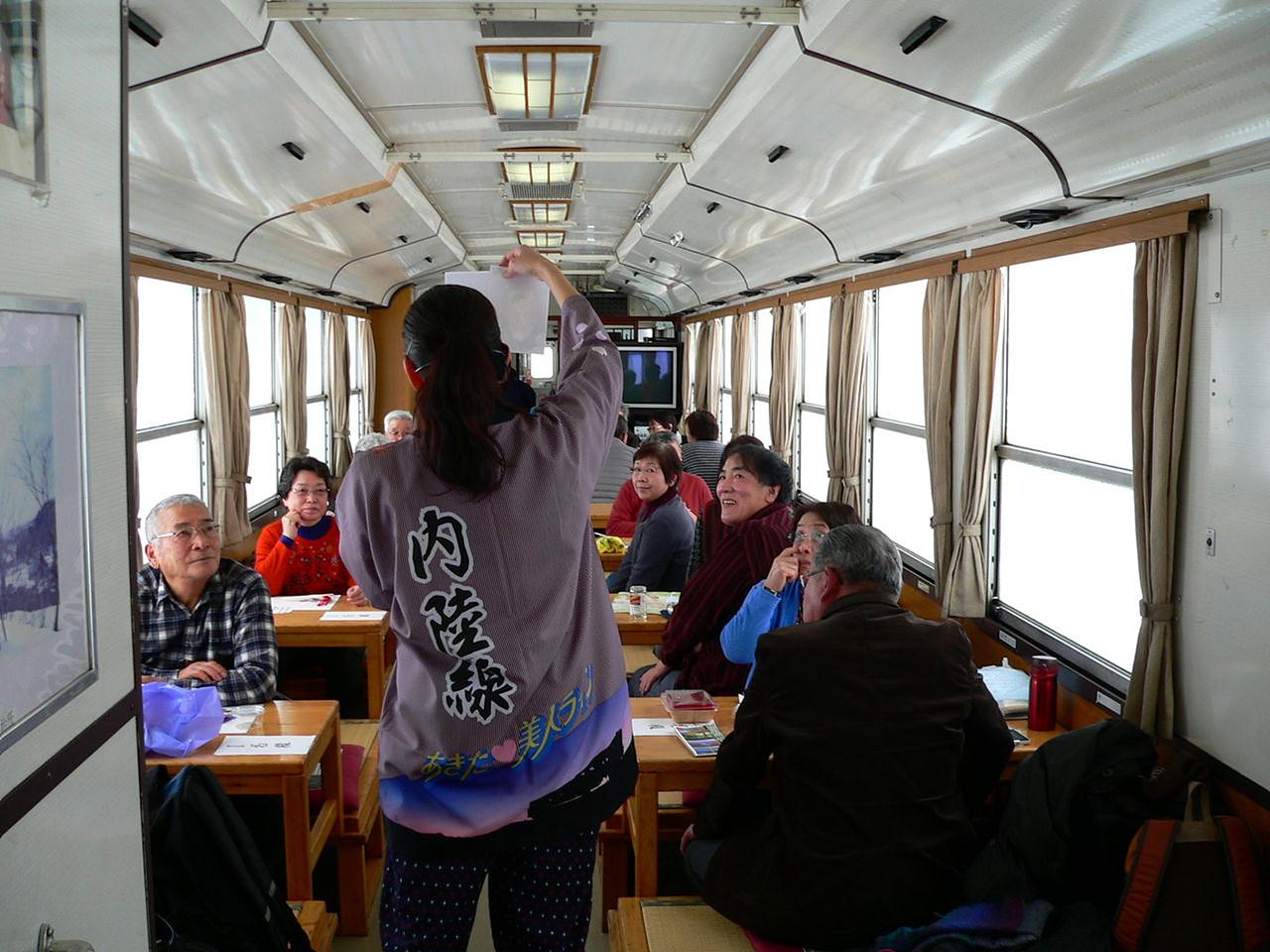곳쓰오타마데바코열차 아키타내륙종관철도의 특별 이벤트 열차 곳쓰오타마데바코열차