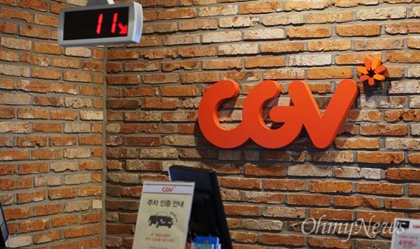 경기도 내 한 CGV 영화관 내부 모습.