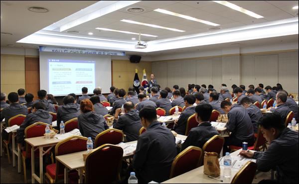 한국전력 대구경북지역본부 검침협력사 직원들이 지난 18일과 19일 충북 단양군 대명콘도에서 고객만족 워크숍을 개최했다.