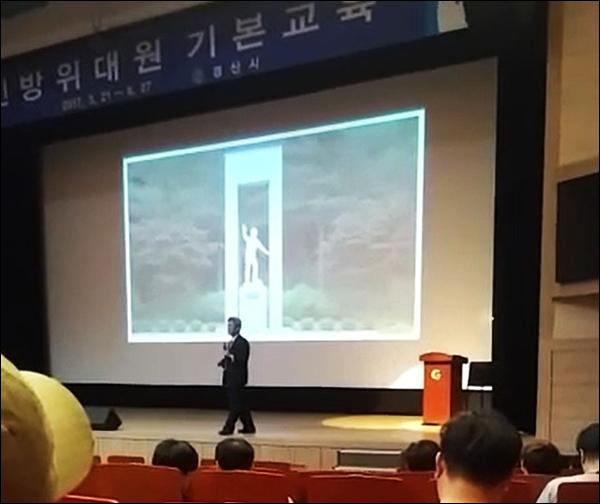 """지난 26일 경산 시민회관에서 열린 민방위교육에서 한 강사가 전교조와 민주노총을 """"빨갱이""""라고 표현해 논란이 일고 있다."""
