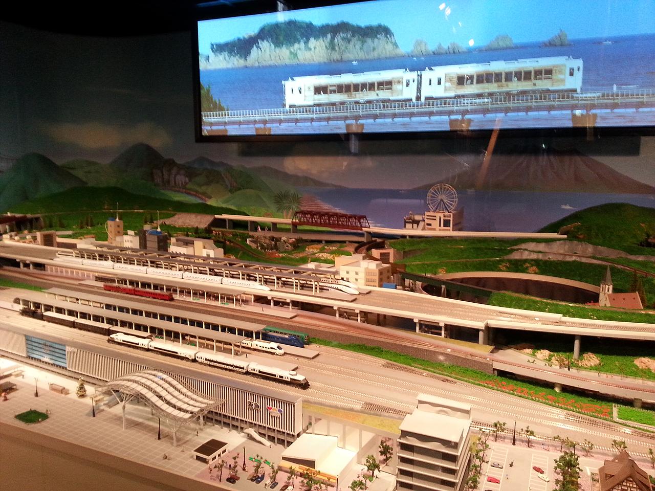 대 파노라마 규슈의 열차를 작은 모형으로 운전시연하는 대 파노라마관