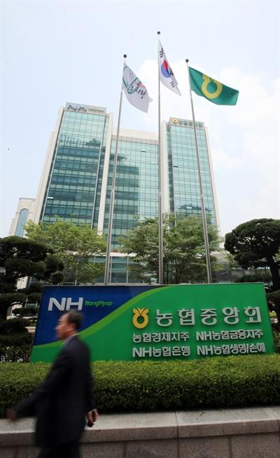 서울 충정로1가에 있는 농협중앙회의 모습.
