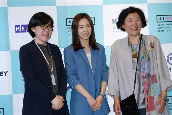 1일 개막한 서울국제여성영화제. 김선아 집행위원장과 페미니스타 한예리, 이혜경 조직위원장