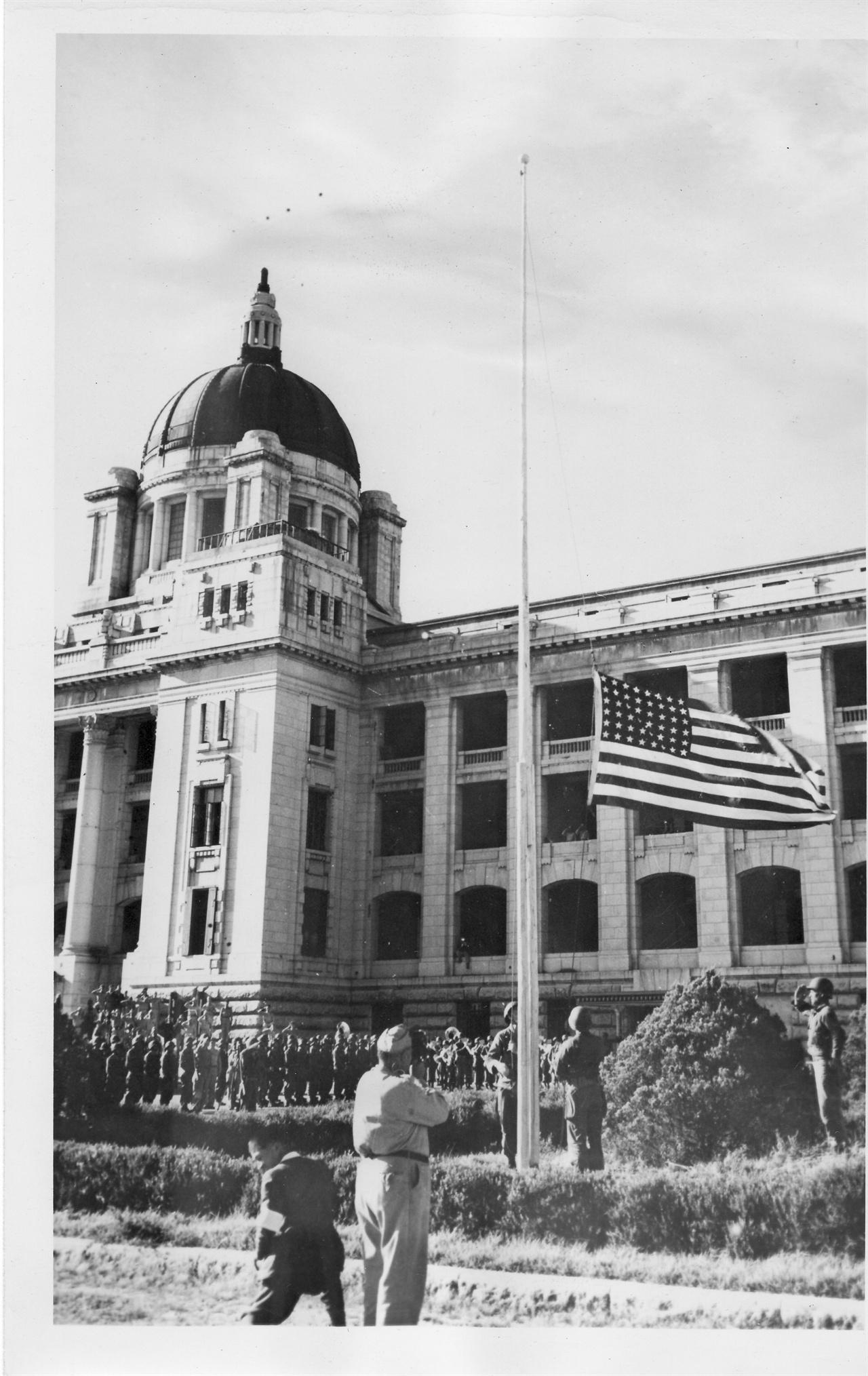 1945. 9. 9. 오후 4시 무렵, 미군 병사가 조선총독부 국기게양대에서 끌어내린 일장기 대신에 미 성조기를 게양하고 있다. 이로써 그 시간부터 일제강점기가 끝나고 미 군정기로 접어들었다.