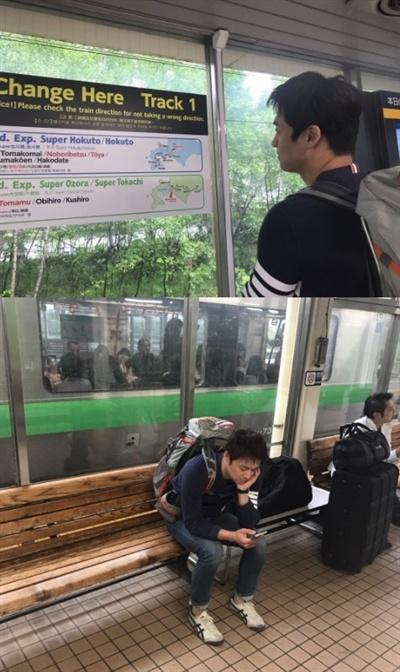 김소영 아나운서가 자신의 SNS에 게시한 사진