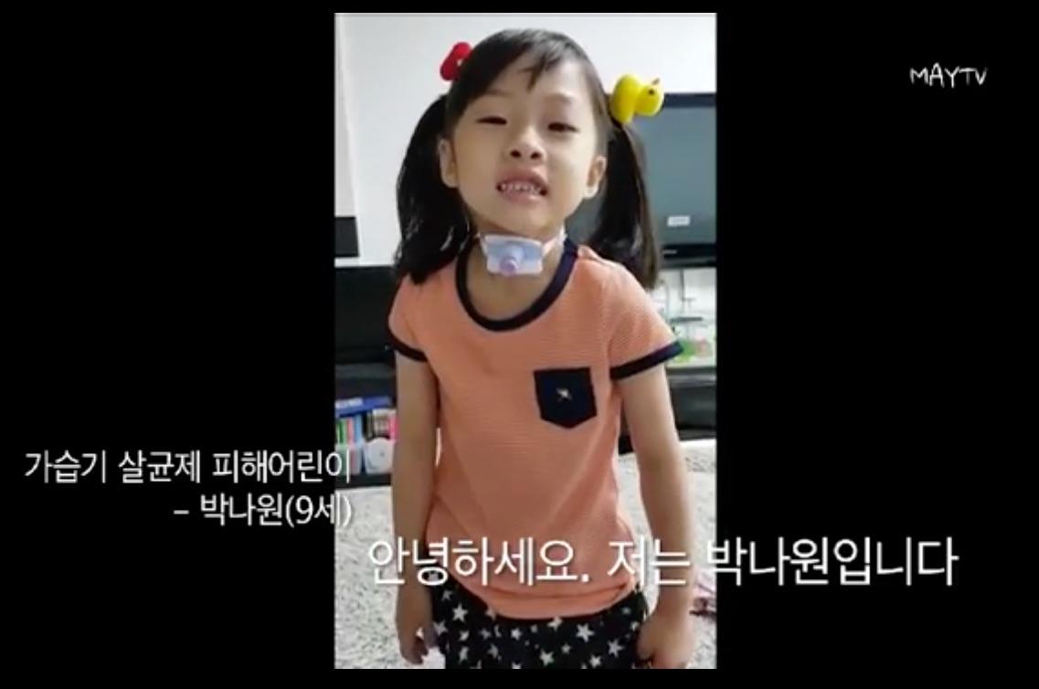 박나원양 동영상 인터뷰 사진