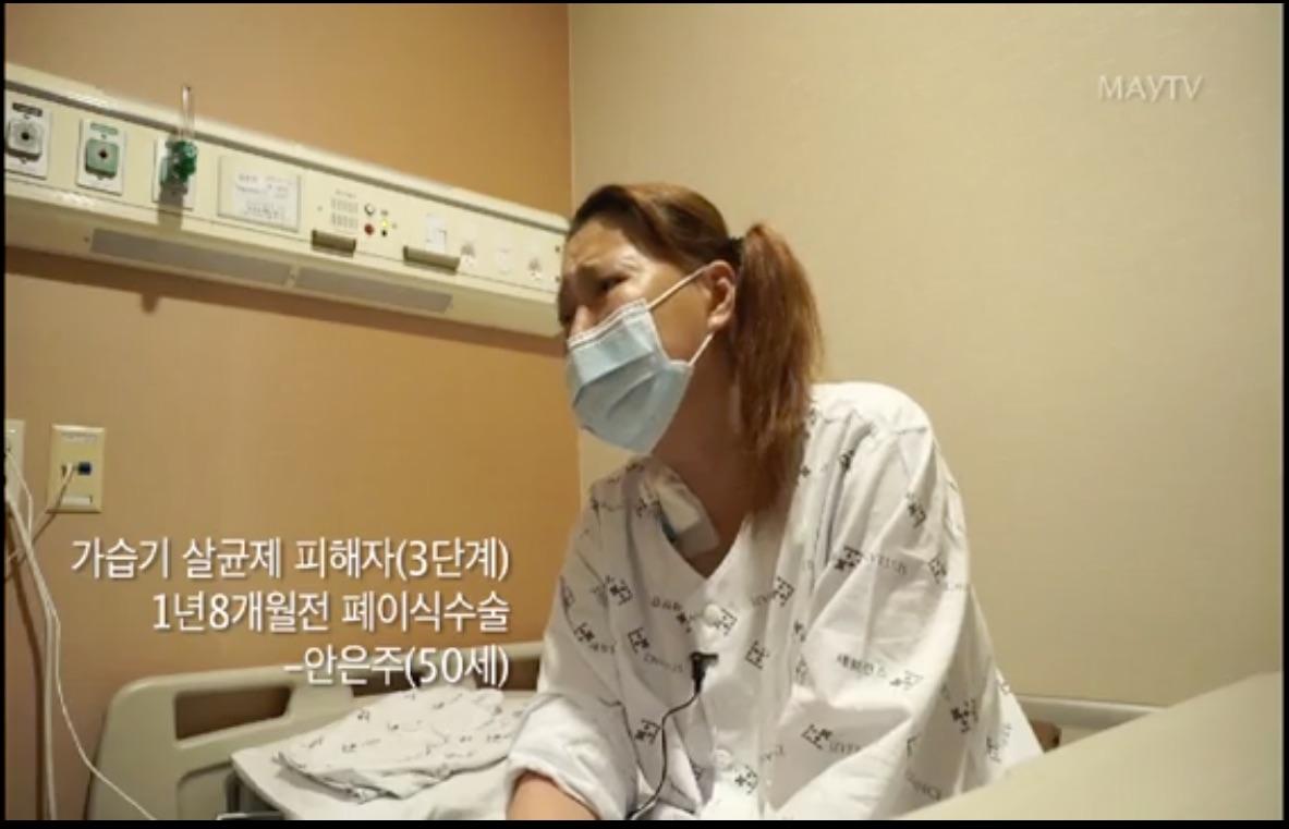 안은주씨 동영상 인터뷰 사진