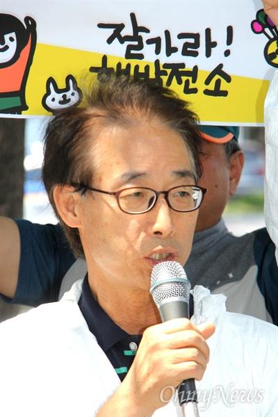 박종권 탈핵경남시민행동 공동대표.