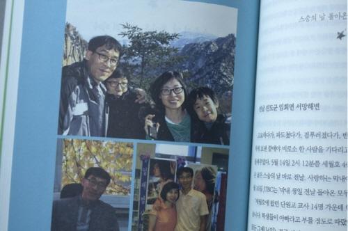 2학년 8반 김응현 선생님 선생님은 사고 직후 객실로 들어가서 제자들의 탈출을 도우며 마지막까지 아이들과 함께 했다.