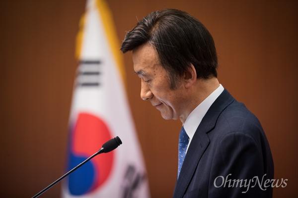 19일 오전 서울 종로구 외교부 청사에서 윤병세 전 외교부 장관의 이임식이 열리고 있다.