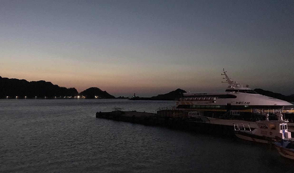 먼바다를 건너온 쾌속여객선이 흑산도 예리항에서 고단한 몸을 쉬고 있다.