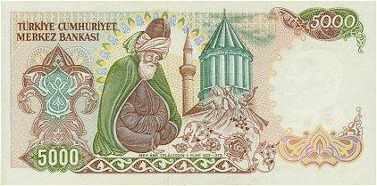 터키 지폐 속의 루미