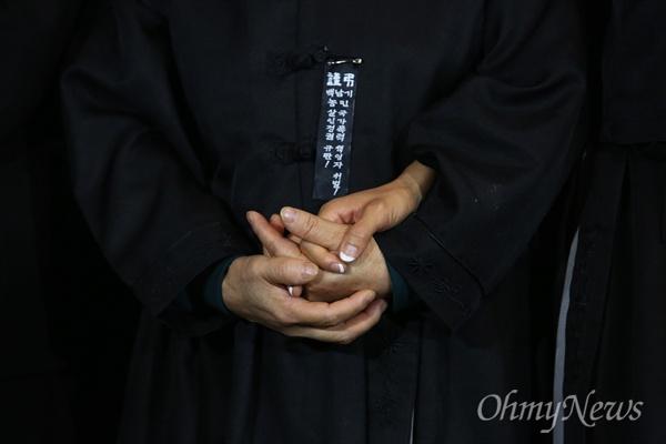 2016년 9월 28일, 부검에 반대한다는 입장을 밝힌 기자회견 중 모습. 고 백남기씨 부인 박경숙씨와 딸 백민주화씨가 손을 잡고 있다.