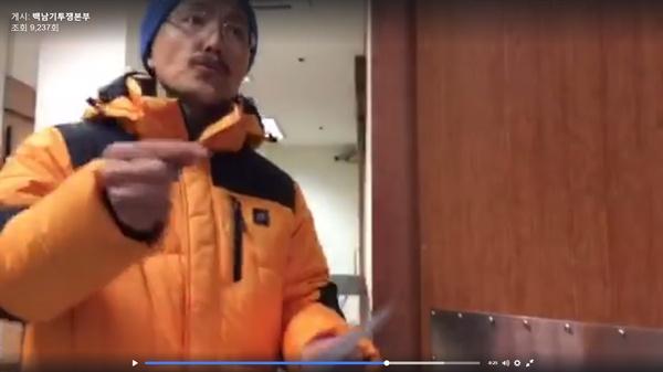 2016년 10월 30일, 고 백남기씨 부검을 주장하던 이용식 건국대 의대 교수가 서울대 병원 시신 안치실에 무단 침입했다 적발되는 사건이 일어났다.