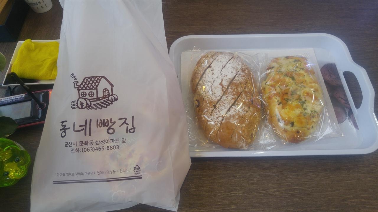 오른쪽 두개의 빵은 덤