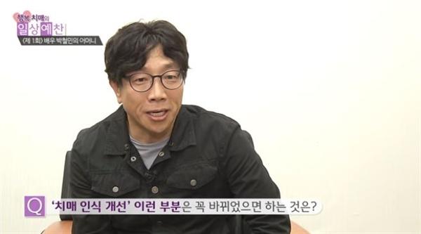 쿠키뉴스 스토리펀딩 치매편 영상 캡처