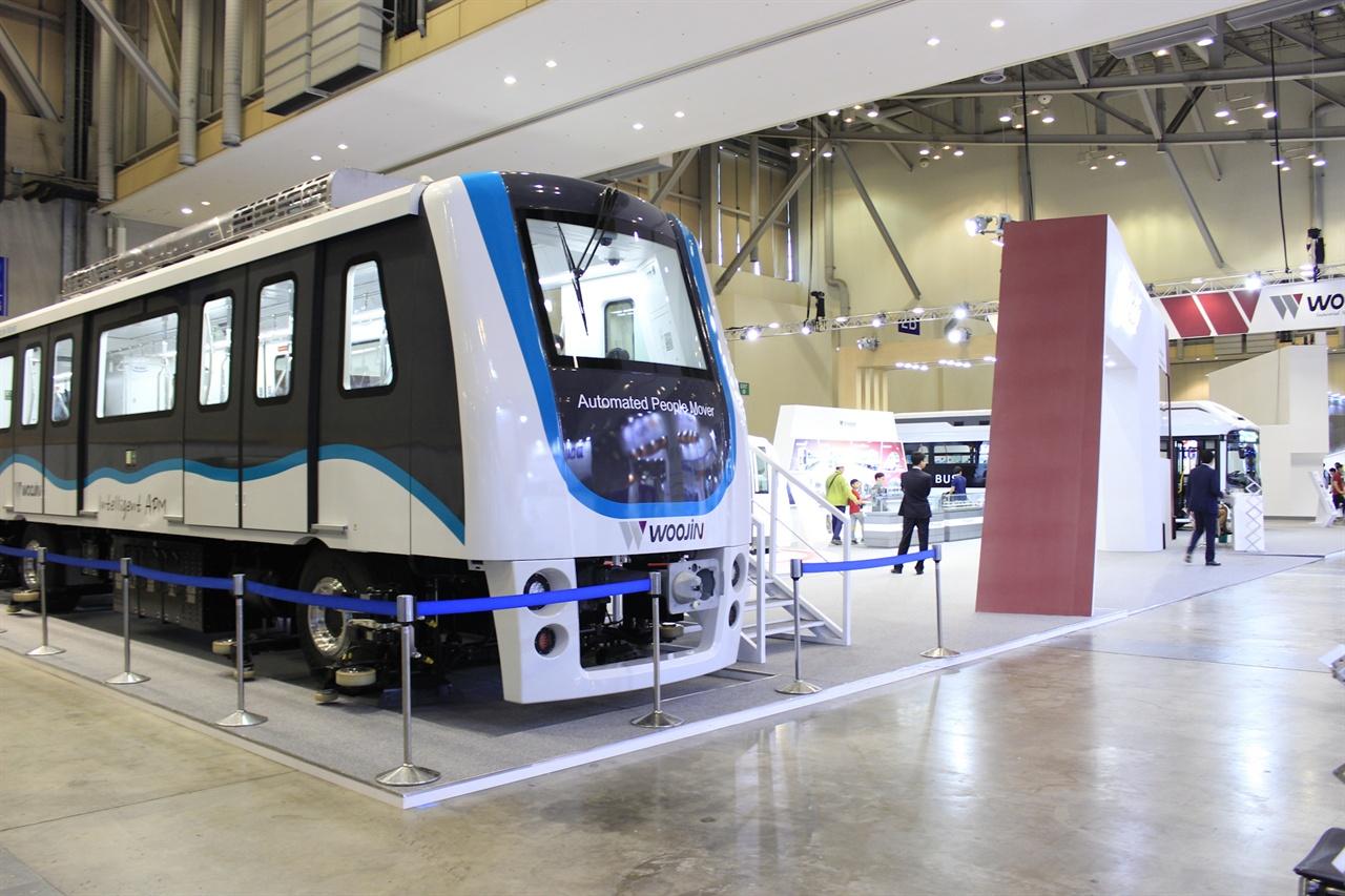 부산국제철도기술산업전에 전시된 우진산업 부스. 인텔리전트 APM이 가장 먼저 눈앞에 띈다.