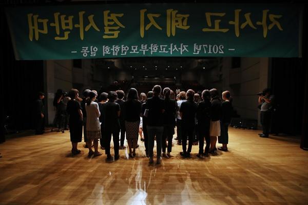 (서울=연합뉴스) 박동주 기자 = 22일 오전 서울 이화여고에서 자사고 학부모 연합회 관계자들이 자사고 폐지 반대를 촉구하고 있다.