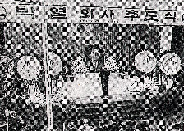 1974년, 박열의 추도식. 이후 박열은 건국훈장에 추서되기까지 대단히 오랜 시간이 걸렸다.