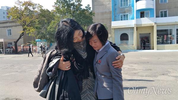 탈북동포 김련희씨의 딸 련금양을 배웅하며.
