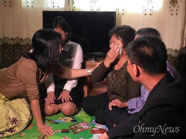탈북동포 김련희씨의 부모님 집에서 (2017년 5월 22일 평양).