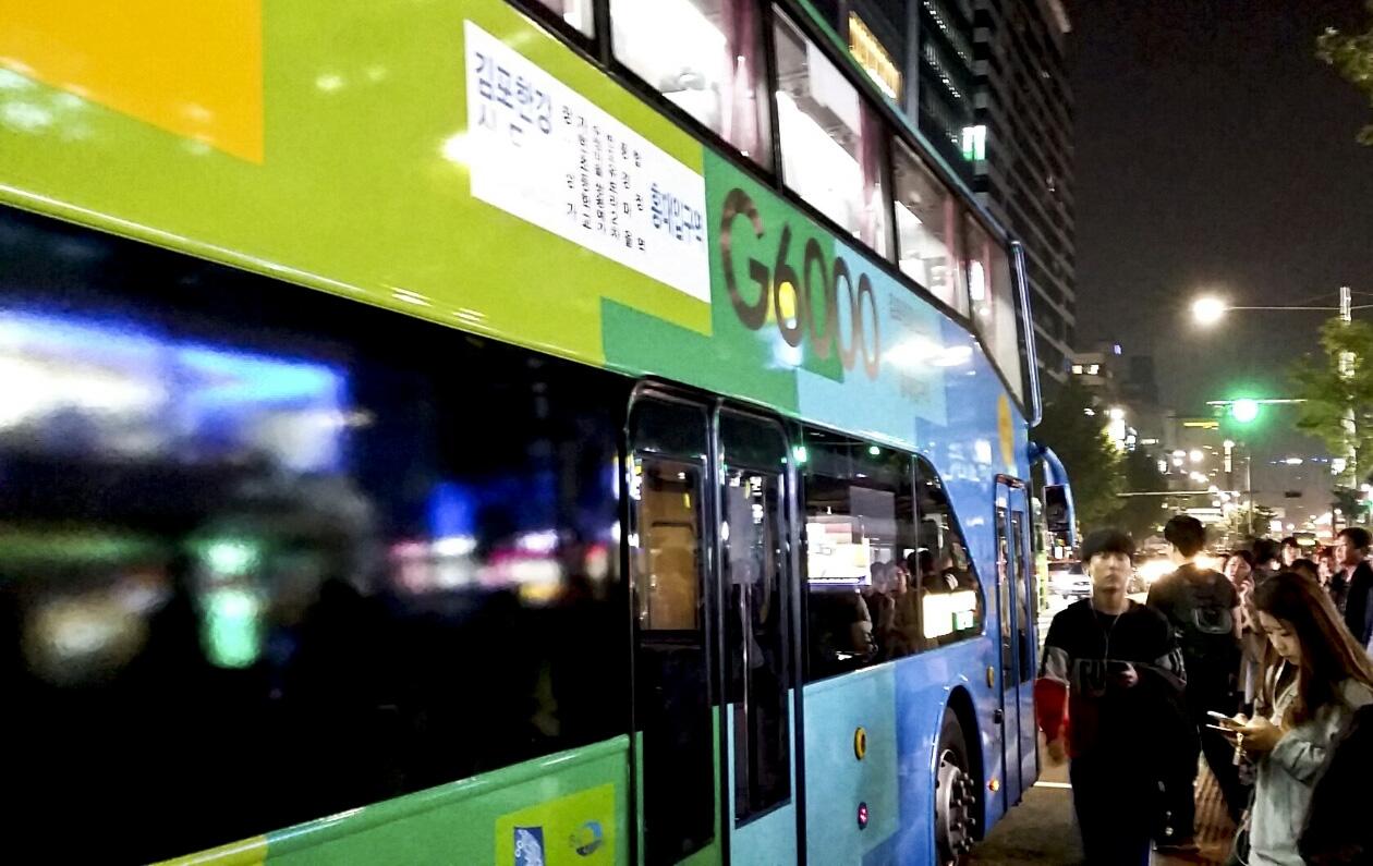 지난해 10월 운행을 시작한 굿모닝버스. 이번 MiRi버스 예약 대상에 올랐다.