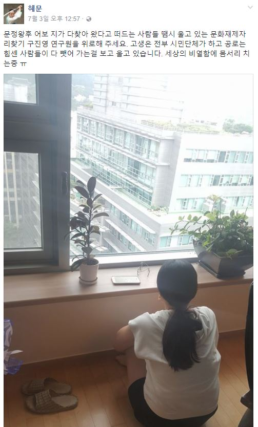 SNS 사진 문정왕후어보가 고국으로 돌아온 후 허탈한 마음에 창 밖을 바라보고있다.