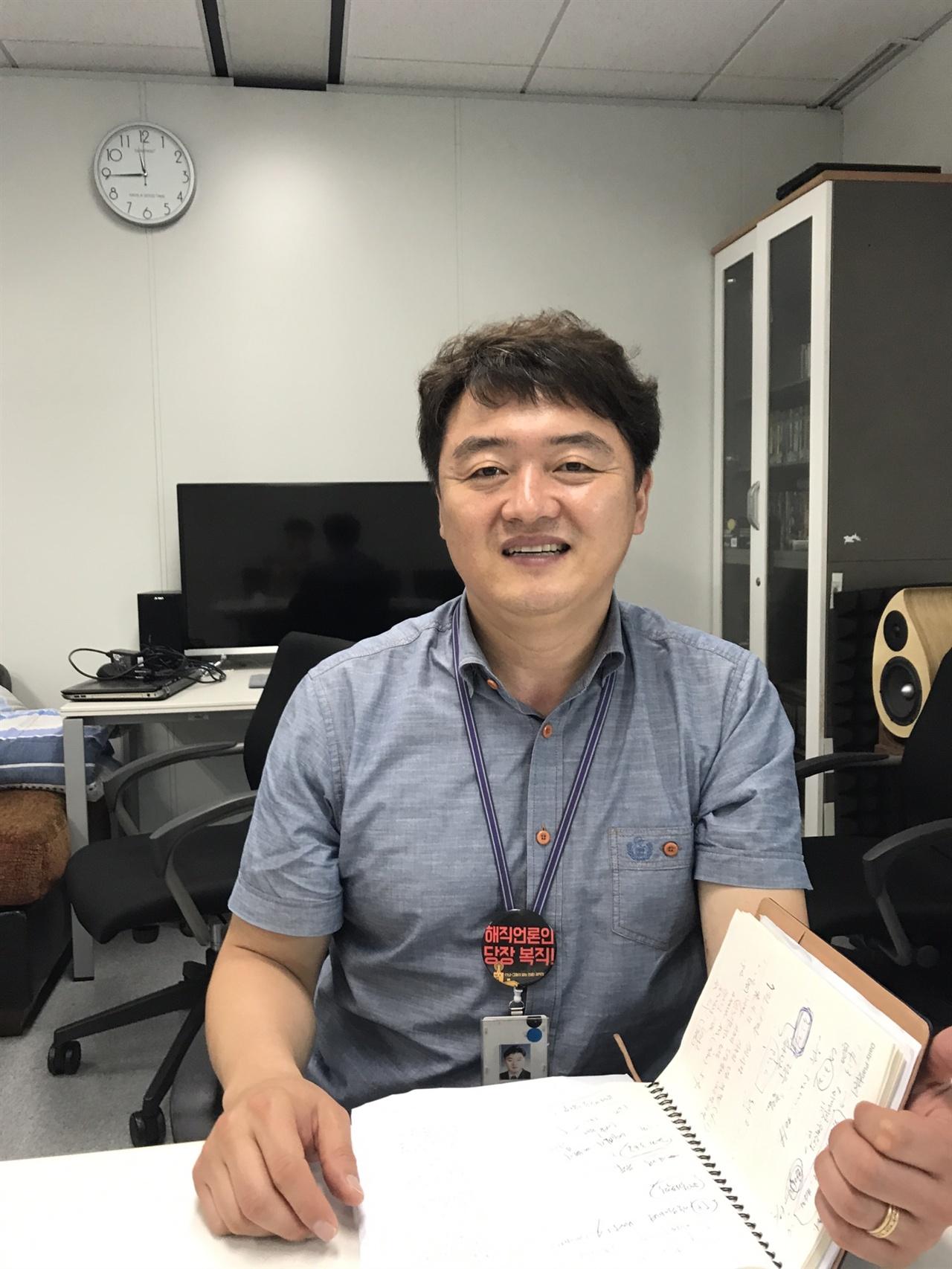 박진수 언론노조 YTN 위원장