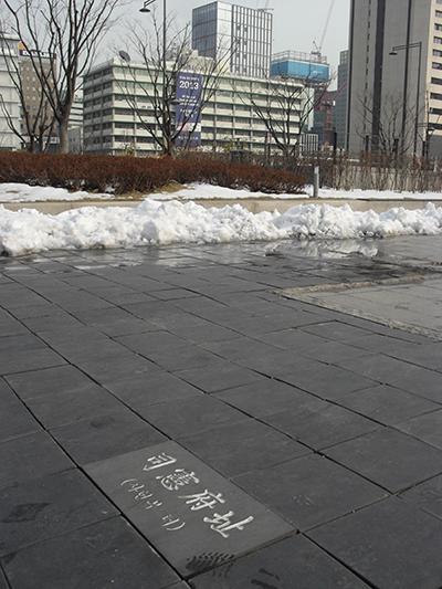 사헌부 터. 서울시 광화문광장 서편의 세종로공원에 있다. 건너편에 보이는 건물은 미국대사관.