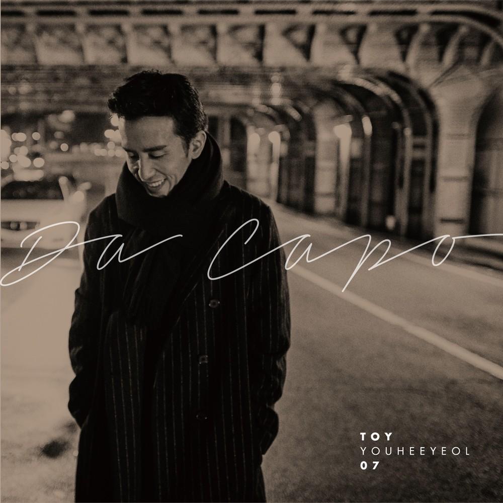 인트로 역할을 맡은 연주곡 '아무도 모른다'가 수록된 유희열+토이의 정규 7집 < Da Capo >