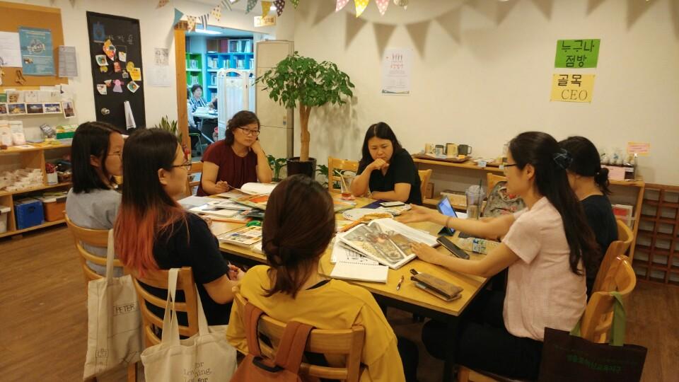 다양한 세대들이 함께하는 그림책 인권이야기 모임