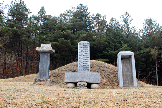 한백록 묘소