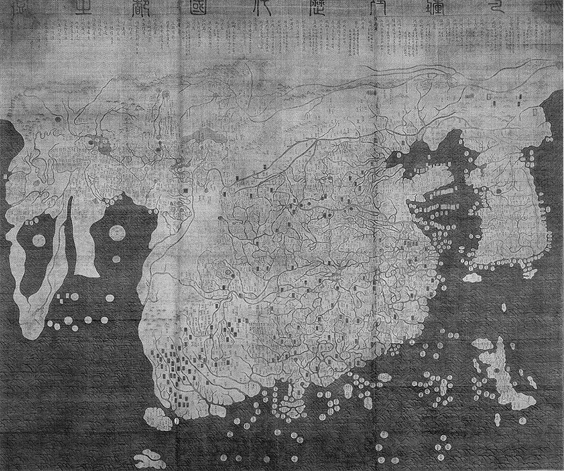1488년 표류했던 최부가 지도를 보았다면 1402년에 나온 <혼일강리역대국도지도>를 봤을 개연성이 높다고 연구자들은 이야기한다.