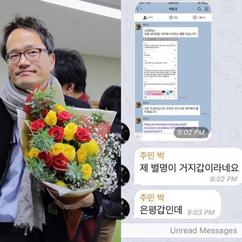 """박주민 의원실이 """"거지갑이 아니에요""""라는 문구와 함께 최근 SNS 계정에 올린 사진."""
