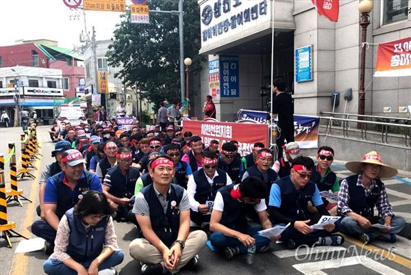 민주노총(경남)일반노동조합 사천선원지회는 17일 오전 삼천포수협 앞에서 '2017년 임단투 승리 출정식'을 가졌다.