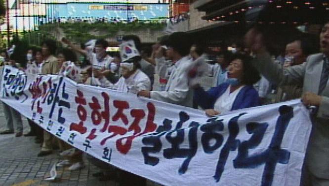 <SBS스페셜> '헌법의 탄생 '의 한 장면.