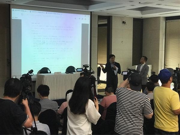 영화 <전망 좋은 집>의 이수성 감독이 17일 오전 기자회견을 열었다.