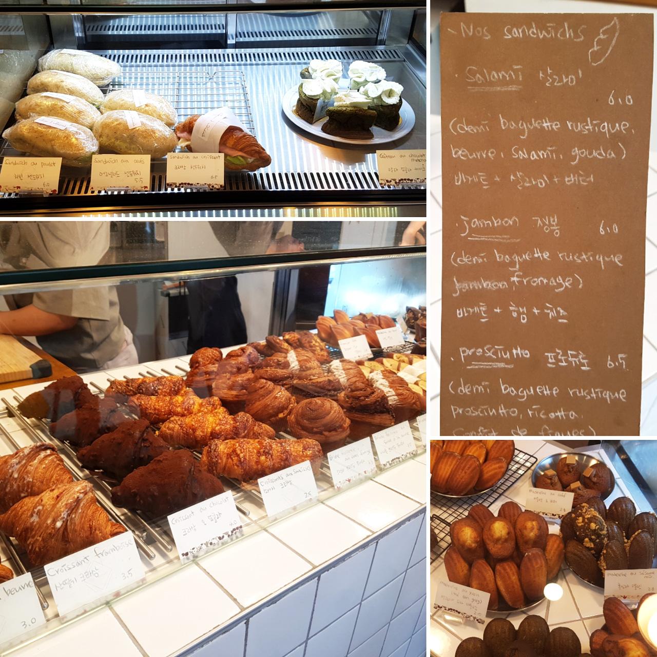 다양한 프랑스식 빵들을 파는 빵집이다.