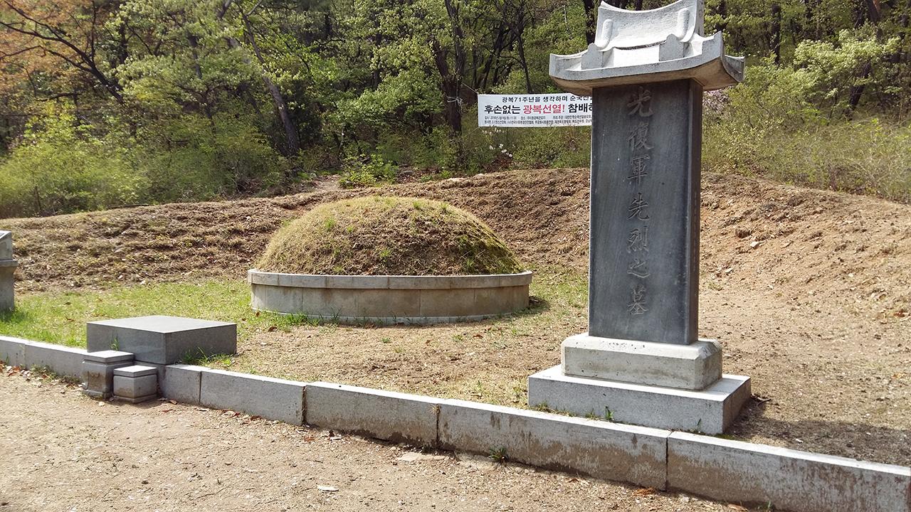 4·19묘지 부근 북한산 둘레길에 위치한 무명순국열사묘역 현재 모습.