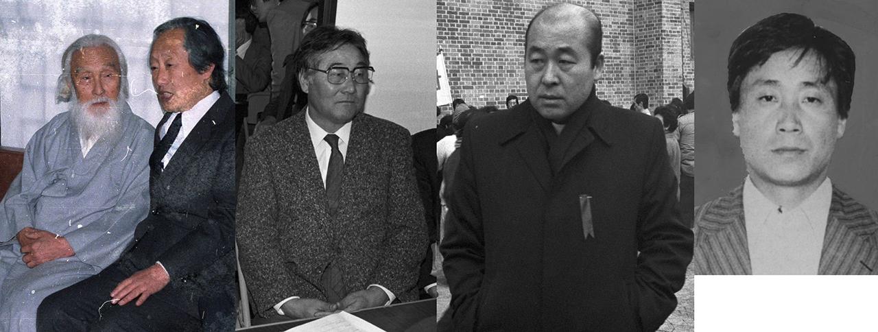 왼쪽부터 함석헌 선생, 문익환 목사, 예춘호 선생, 김승훈 신부, 권호경 목사.