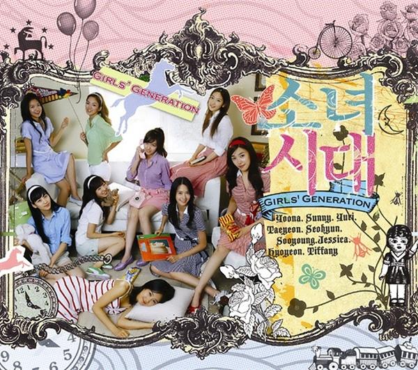 소녀시대의 2007년 데뷔 싱글 <다시 만난 세계> 표지.