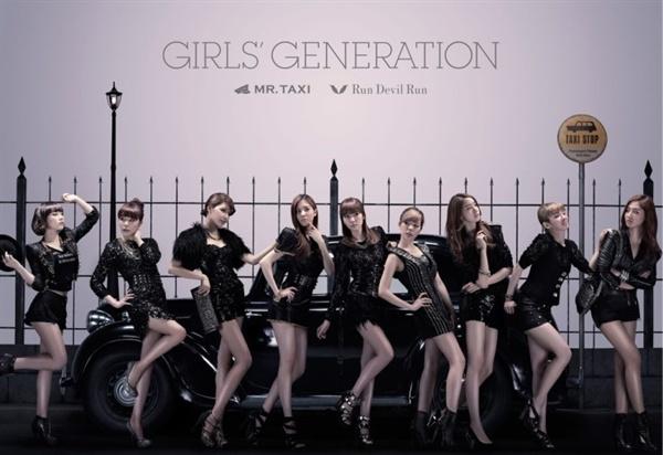2011년 일본 시장에서 대성공을 거둔 소녀시대의 싱글 < Mr. Taxi > 표지.