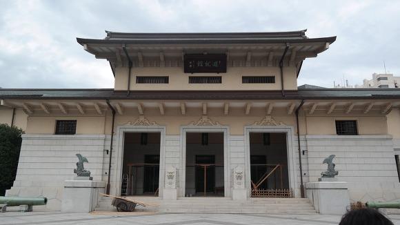 야스쿠니 신사 경내에 위치한 전쟁기념관, '유슈칸(遊就館)'