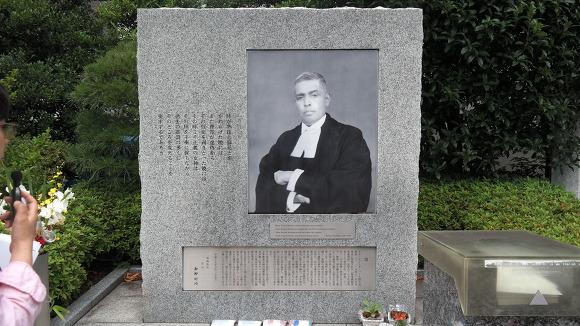 전후 도쿄 국제군사재판에서 전범들에게 무죄 의견을 제시했던 친일 성향의 인도인 판사 '라다비노드 팔(Radhabinod Pal: 1886~1967)' 기념비