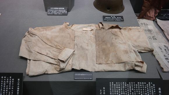 1932년 4월 29일, 상하이 홍커우공원에서 윤봉길 의사가 던진 폭탄에 의해 목숨을 잃은 일본군 상하이 주둔 사령관 '시라카와 요시노리(白川義則: 1869~1932)'의 피 묻은 셔츠.
