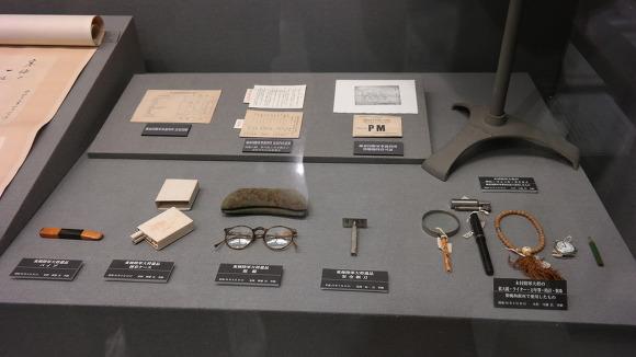 일본의 총리대신으로 태평양전쟁을 일으켰던 A급 전범 도조 히데키(東條英機: 1884~1948)의 유품들.