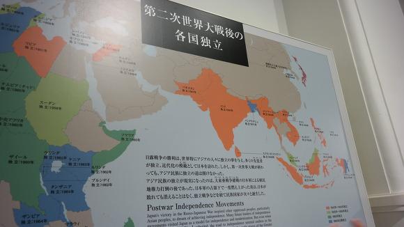 유슈칸에 걸려있던 '제2차 세계대전 후 각국 독립' 지도. 지도는 전후 아시아 약소민족들이 독립국가를 세울 수 있었던 것은, 일본이 서구열강에 맞서 승리를 이룩함으로써 열강의 압박 아래 놓여 있던 아시아 민족들에게 독립의 희망을 불어넣어주었기 때문이라 설명하고 있었다.