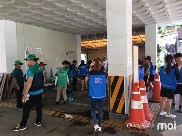 수해복구를 위해 신천동 주민센터에 모여있는 자원봉사자들