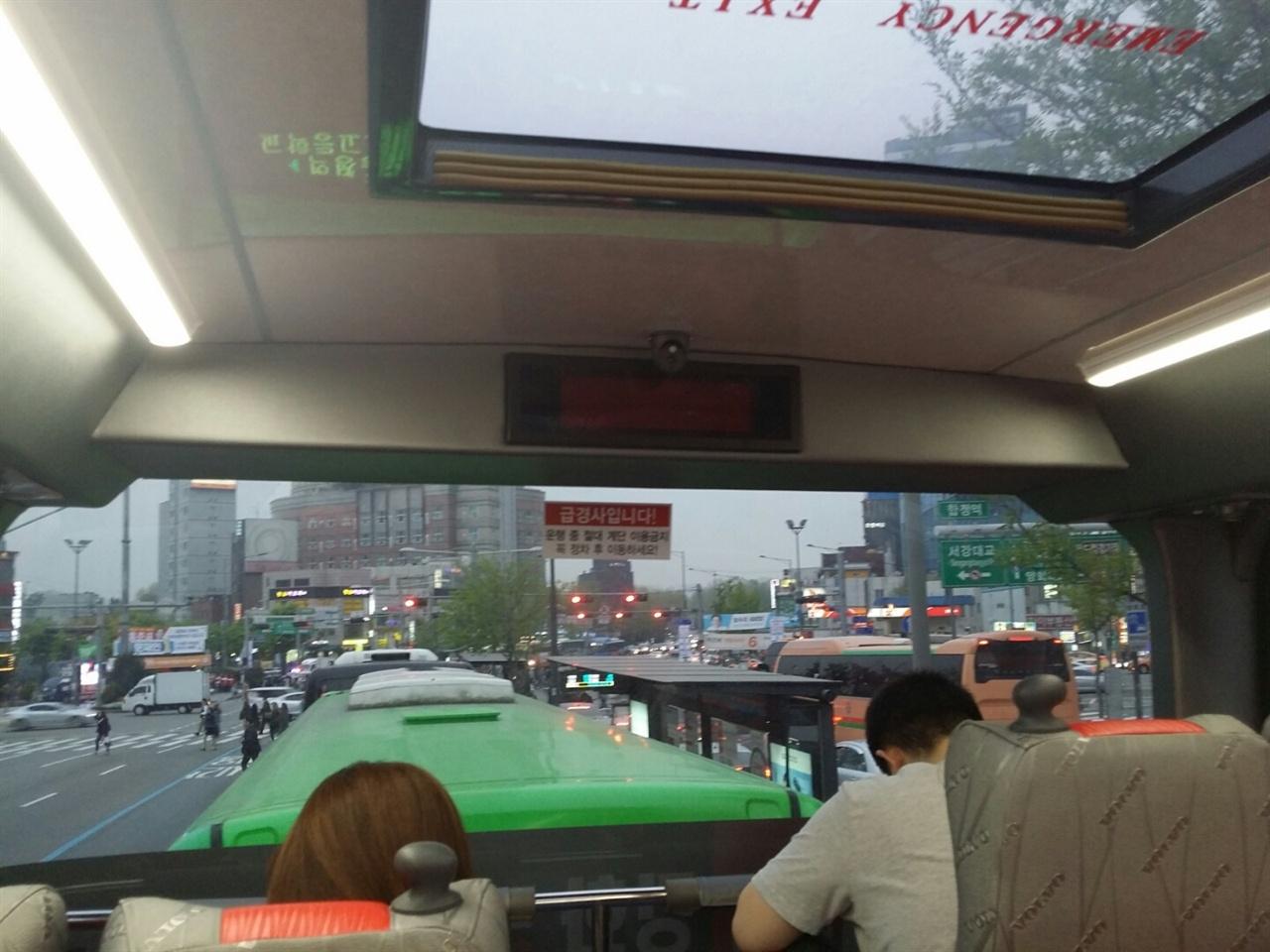 3000A번 2층 버스를 타면 서울의 지붕에 앉은 듯한 느낌이 든다.