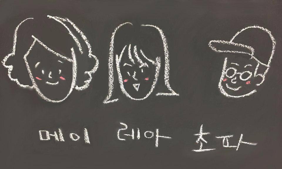 서울이노베이션 팹랩 운영진들